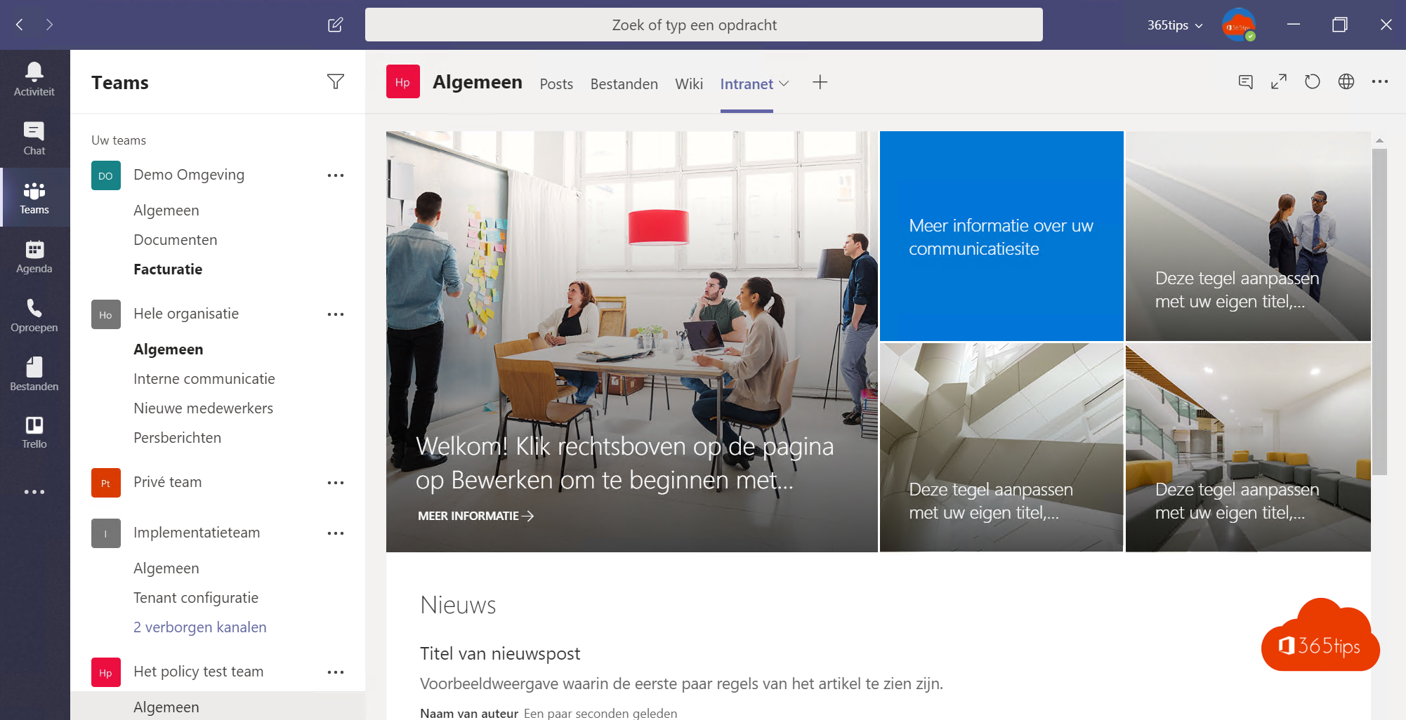 SharePoint integration Teams